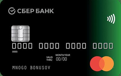 карта сбербанк бонус