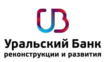 Лого УБРиР