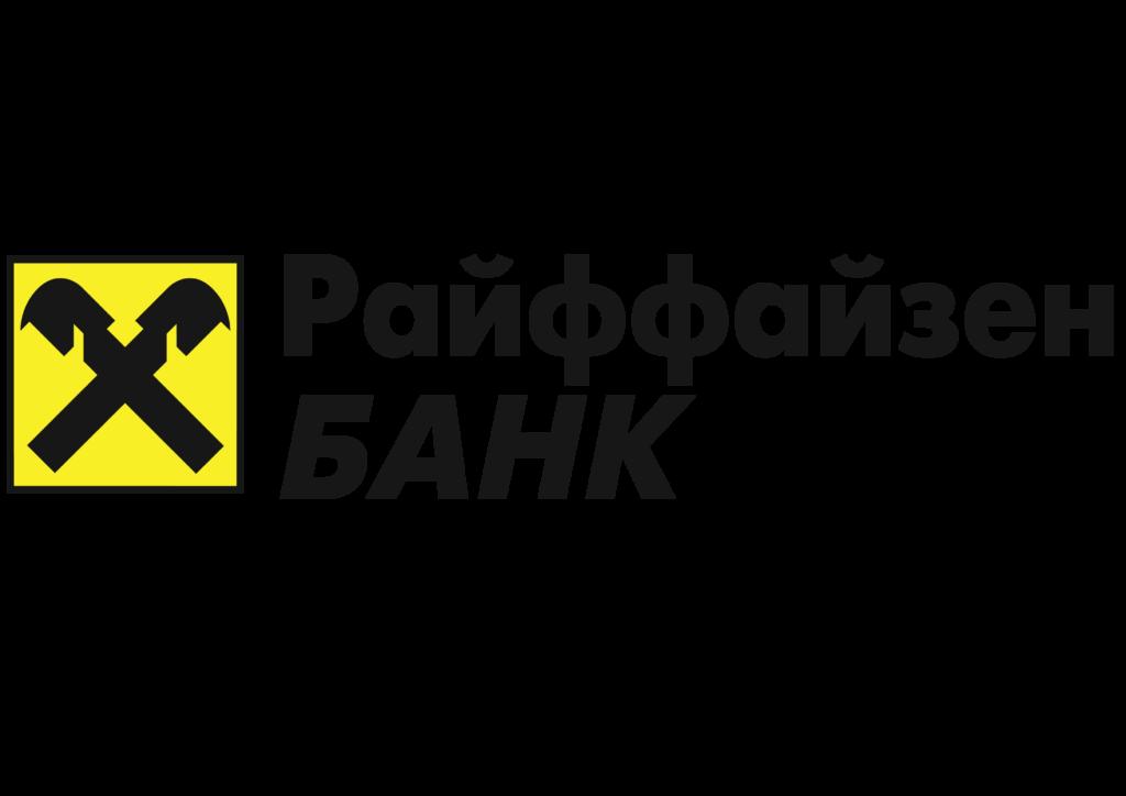 райффайзен лого