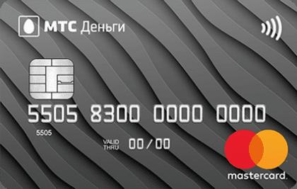 кредитная карты МТС zero