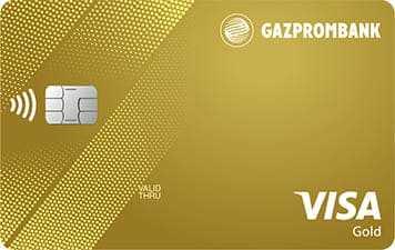 Газпромбанк кредитная карта