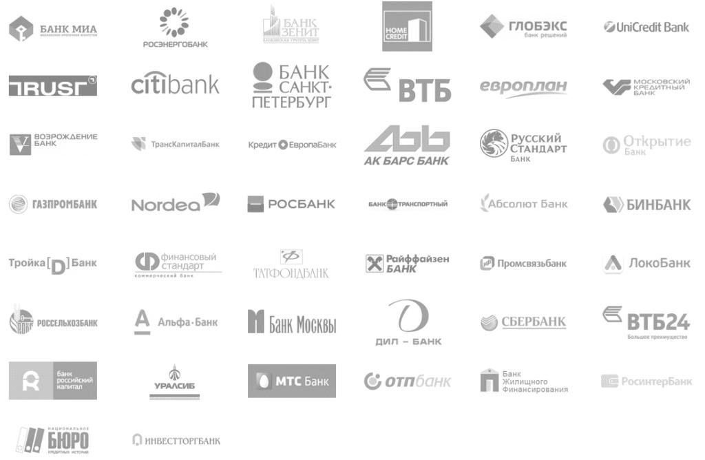 Единая заявка на кредит во все банки с плохой кредитной