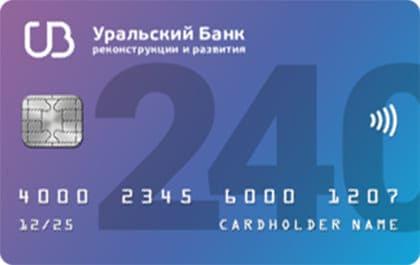 кредитная карта убрир 240 дней