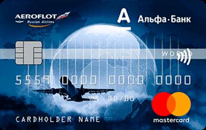 alfa aeroflot credit