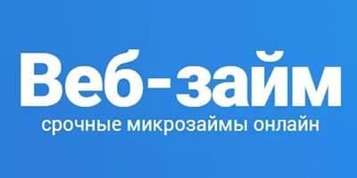 микрозаймы новосибирск онлайн заявки