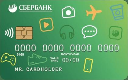 карта сбербанк молодежная