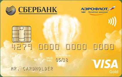 карта сбербанк аэрофлот