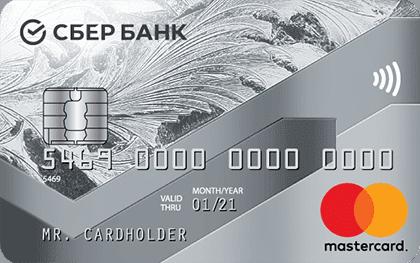 сбербанк классик дебетовая карта