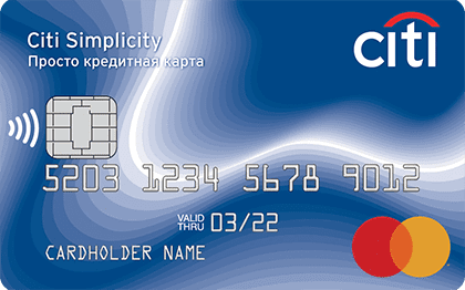 кредиткая карта сити банка