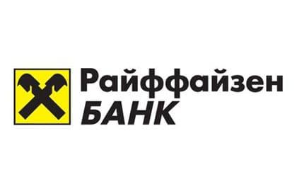Райффайзен РКО лого