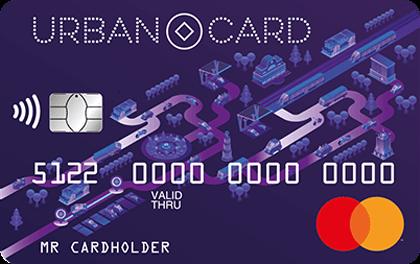urbancard кредит европа