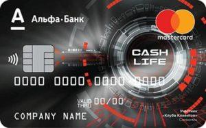 бизнес карта альфа банк лайф