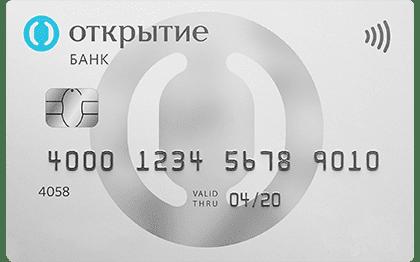 Opencard для банера пнг