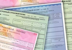 страхование расчетного счета