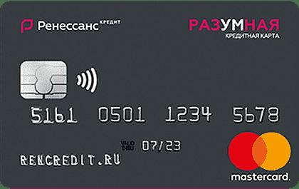 ренессанс разумная кредитная карта