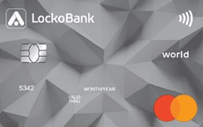 Локо банк Ярче